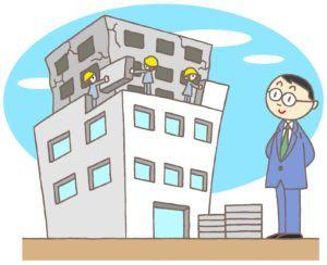 高級賃貸の地震対策は大丈夫?