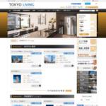 エンプラス株式会社(TOKYO LIVING)