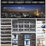 東京プレミアム不動産株式会社