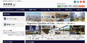 高級賃貸.jp の画像