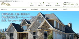 Foryou Realestate の画像