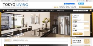 エンプラス株式会社(TOKYO LIVING)の画像