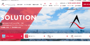 株式会社AMBITION の画像